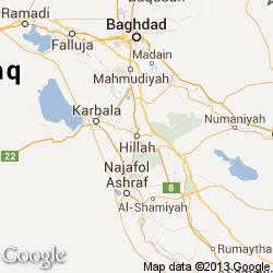 al-Hillah