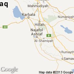 an-Najaf
